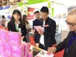 Ban tổ chức Vietnam Expo 2018 để Nước uống Collagen Edally không phép quảng cáo trong hội chợ