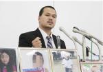 Nghi phạm sát hại bé Nhật Linh bị đề nghị mức án cao nhất