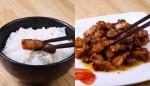 Bỏ túi công thức làm món thịt ba chỉ ram mặn ăn phát là ghiền