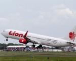 Vụ máy bay rơi khiến 189 người thiệt mạng: Sự thật đau xót từ hộp đen