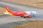 vietjet-bo-roi-200-khach-o-san-bay-vinh-dem-mong-2-tet-vi-khong-co-may-bay-trong-khi-vietnam-airlines-van-bay-binh-thuong