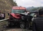 Danh tính 12 nạn nhân thương vong trong vụ tai nạn thảm khốc trên cao tốc Hà Nội – Lào Cai