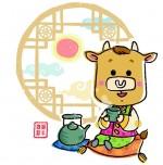 tet-canh-ty-2020-3-con-giap-nay-tieu-tien-khong-phai-nghi