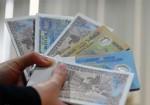 Ngân hàng Nhà nước không in tiền lẻ mới dịp Tết Nguyên đán Tân Sửu