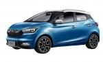 Chiếc ô tô điện Trung Quốc giá hơn 200 triệu đồng vừa ra mắt có gì hấp dẫn?