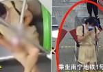 Lên tàu điện vén váy tự chụp vùng kín, nữ quái lúc bị bắt còn khiến công an bất ngờ hơn vì profile không phải dạng vừa