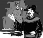 Bí pháp luyện sức khỏe của vua Minh Mạng