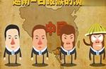 Phim hoạt hình Trung Quốc xúc phạm Việt Nam
