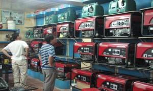 Tư vấn mua máy phát điện chuẩn với dưới 5 triệu đồng