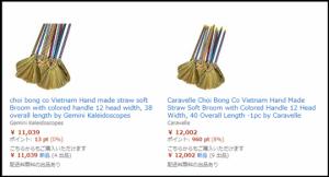 NÓI THẲNG: Xây biệt phủ nhờ bán chổi đót, tại sao không!