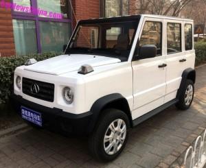 Ô tô địa hình điện 'made in China' nhái Mercedes-Benz G-Class giá chỉ 82,1 triệu đồng