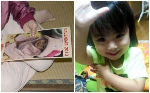 Bé gái 5 tuổi chỉ nặng 12kg tử vong vì bị cha mẹ lạm dụng và lời cầu xin đẫm nước mắt trong nhật ký