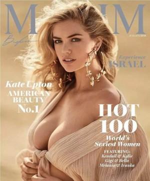 Cận cảnh nhan sắc mỹ nhân nóng bỏng nhất hành tinh năm 2018 do tạp chí đàn ông bình chọn