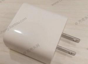 Rò rì hình ảnh về chiếc sạc pin 'siêu nhanh' gấp 3 lần sạc thường của iPhone