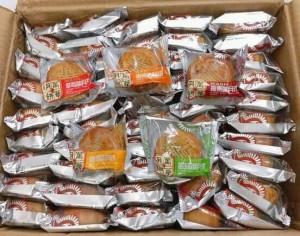 Bánh trung thu Trung Quốc siêu rẻ 2.000 đồng/chiếc: Mập mờ nguồn gốc, tù mù chất lượng!