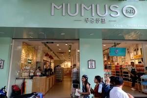 Bộ Công Thương kiểm tra DN có mô hình kinh doanh giống Munuso trên toàn quốc