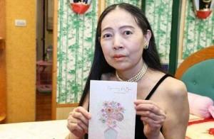 Nữ đại gia từng qua 5 đời chồng công khai tìm trai trẻ với 3 điều kiện gây sốc