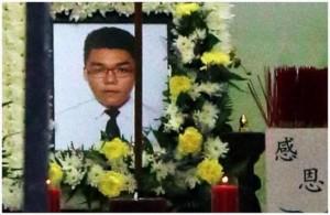 Cháy bình nóng lạnh thiếu niên 15 tuổi tử vong: Đừng đùa với tử thần!