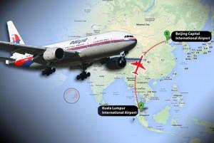 Chuyên gia: Một số quan chức biết chính xác MH370 ở đâu