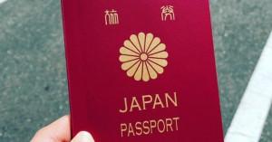 Lộ diện cuốn hộ chiếu