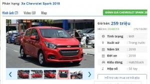 Nhiều ô tô giảm giá 'sốc', có xe mới giá chỉ 259 triệu, tha hồ mua đi chơi Tết