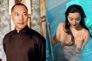 """Tỷ phú Trung Quốc bất ngờ tung tin Phạm Băng Băng có clip """"nóng"""" với một người có chức quyền"""