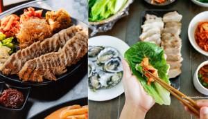 'Học lỏm' bí kíp này của người Hàn để món thịt luộc ngon hơn