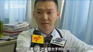 Máu của người đàn ông 33 tuổi biến thành sữa, chỉ vì thích ăn loại thực phẩm này