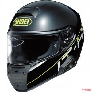 Đây chính là chiếc mũ bảo hiểm thông minh mà các biker nên sở hữu
