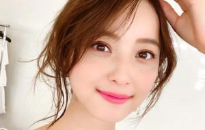 Nhờ thao tác chưa đến 1 phút này mà phái đẹp Nhật lúc nào cũng có đôi mắt trong trẻo không chút quầng thâm, nếp nhăn tuổi tác