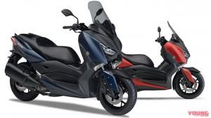 Xe ga đô thị Yamaha Xmax 250 ABS thêm màu mới, ra mắt 1/4 tới