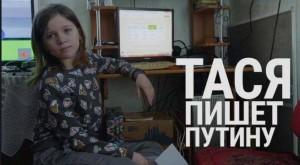 12 tuổi nhận được ngôi nhà trong mơ từ tổng thống Nga Putin