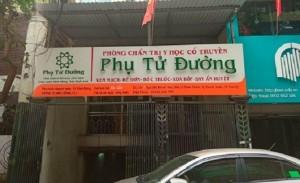 Hà Nội: Đình chỉ hoạt động khám bệnh, chữa bệnh và kinh doanh dược phẩm tại 5 cơ sở