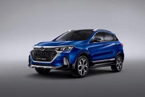 Ô tô SUV Trung Quốc giá chỉ hơn 500 triệu đồng sắp về Việt Nam có gì hấp dẫn?