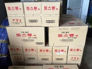 Phát hiện lượng lớn thuốc chống say xe, sữa hộp XO không rõ nguồn gốc hợp pháp