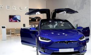 15.000 chiếc SUV Tesla Model X bị triệu hồi