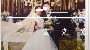 Vụ á.n m.ạng chấn động MXH Trung Quốc hiện tại: Thiếu gia g.iết vợ mới cưới dã man, tội ác hé lộ thân thế thật sự của hung thủ