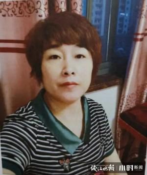 Vụ người phụ nữ biến mất trong lúc ngủ: Sau 18 ngày thi thể được tìm thấy trong bể tự hoại, người chồng bị nghi ngờ có liên quan