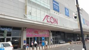 Ai đã gây ra vụ hỗn chiến ở AEON Tân Phú khiến mạng xã hội dậy sóng?