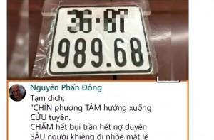 Biển số xe 799.99 bị luận nghĩa xấu tai hại khiến dân mạng thốt lên: 'Khó thế mà nghĩ ra được!'
