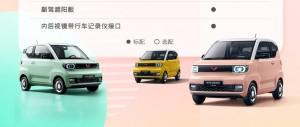 Chiếc ô tô điện giá chỉ hơn 100 triệu bán 'siêu chạy' gần 300 người mua có gì hấp dẫn?