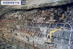 Đập thủy điện sập một phần, Trung Quốc sơ tán hàng nghìn người dân
