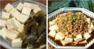 5 loại thực phẩm nếu kết hợp ăn cùng đậu phụ thì quý như thuốc bổ