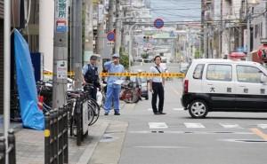 Vụ một người Việt bị đâm chết kinh hoàng ở Nhật