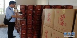 Trung Quốc: Kinh hoàng rượu bổ dương… chứa chất kích dục