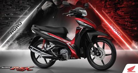 Giữ giá cũ, Honda Wave RSX hấp dẫn hơn với phiên bản mới