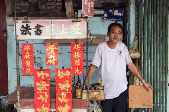 Lạc lối trong khu Chinatown đẹp mê mẩn giữa Sài Gòn - Ảnh 4.