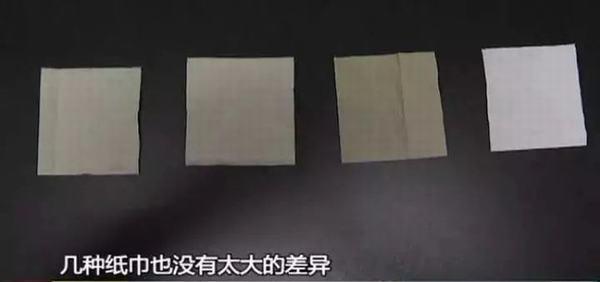 Sự thật ít biết về quá trình cho hóa chất vào giấy vệ sinh: Biết sớm để chọn mua đúng loại