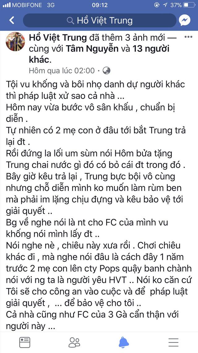 Ca sĩ Hồ Việt Trung bị tố 'cầm nhầm' iPhone 5, công an vào cuộc
