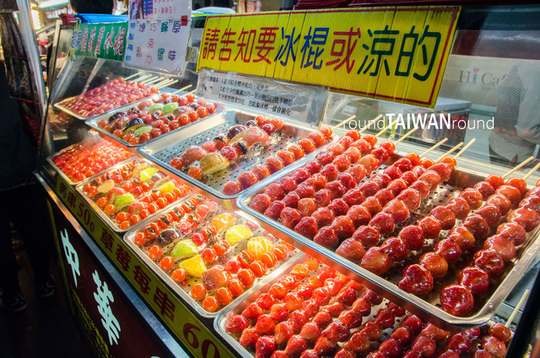 Vì sao người người đổ xô đi Đài Loan đầu năm 2018